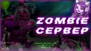 [РАЗДАЮ ПРИВИЛЕГИИ] ВИП АДМИН БОСС | Counter-Strike 1.6 Город Мёртвых