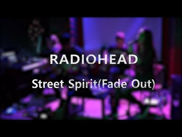Radiohead Street Spirit Acoustic Cover