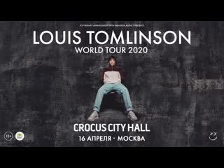 Louis tomlinson / 16 апреля / crocus city hall