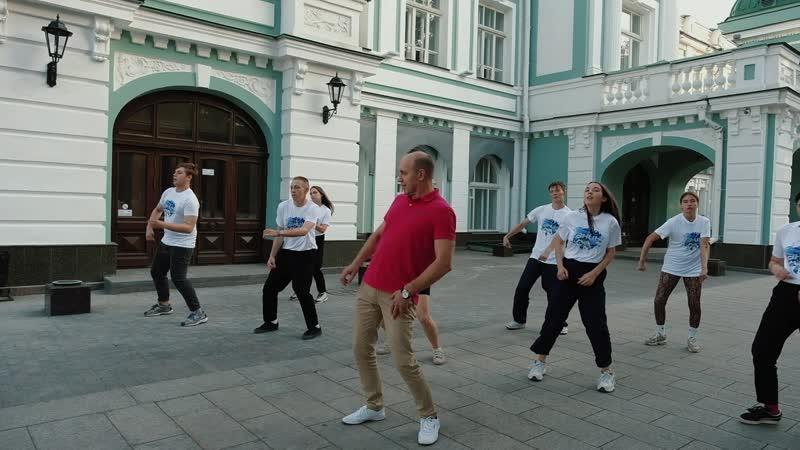 Омск ТАНЦЫ визитка города