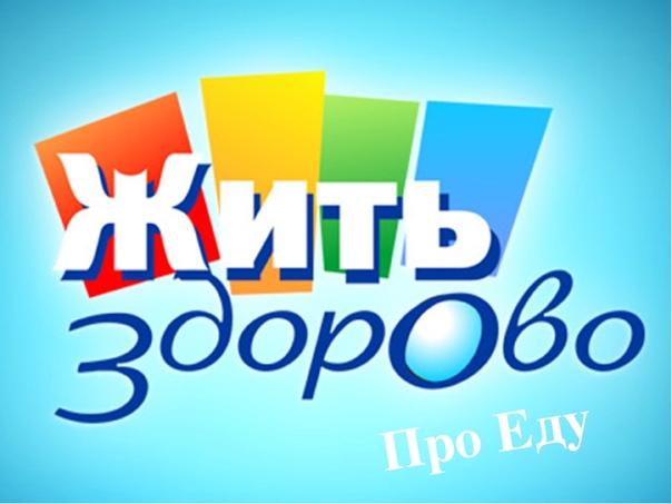 """Дмитрий Шепелев: """"Первый канал это целый мир для меня."""""""