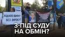 У Харкові протестують проти обміну підозрюваних у теракті на українських в'язнів Кремля