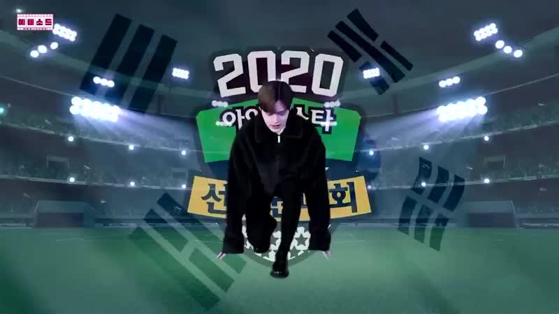 победитель всех спортивных соревнований 2020