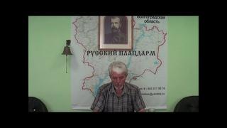 «Диагноз болезни России - 100 летнее жидовское иго (гг)»