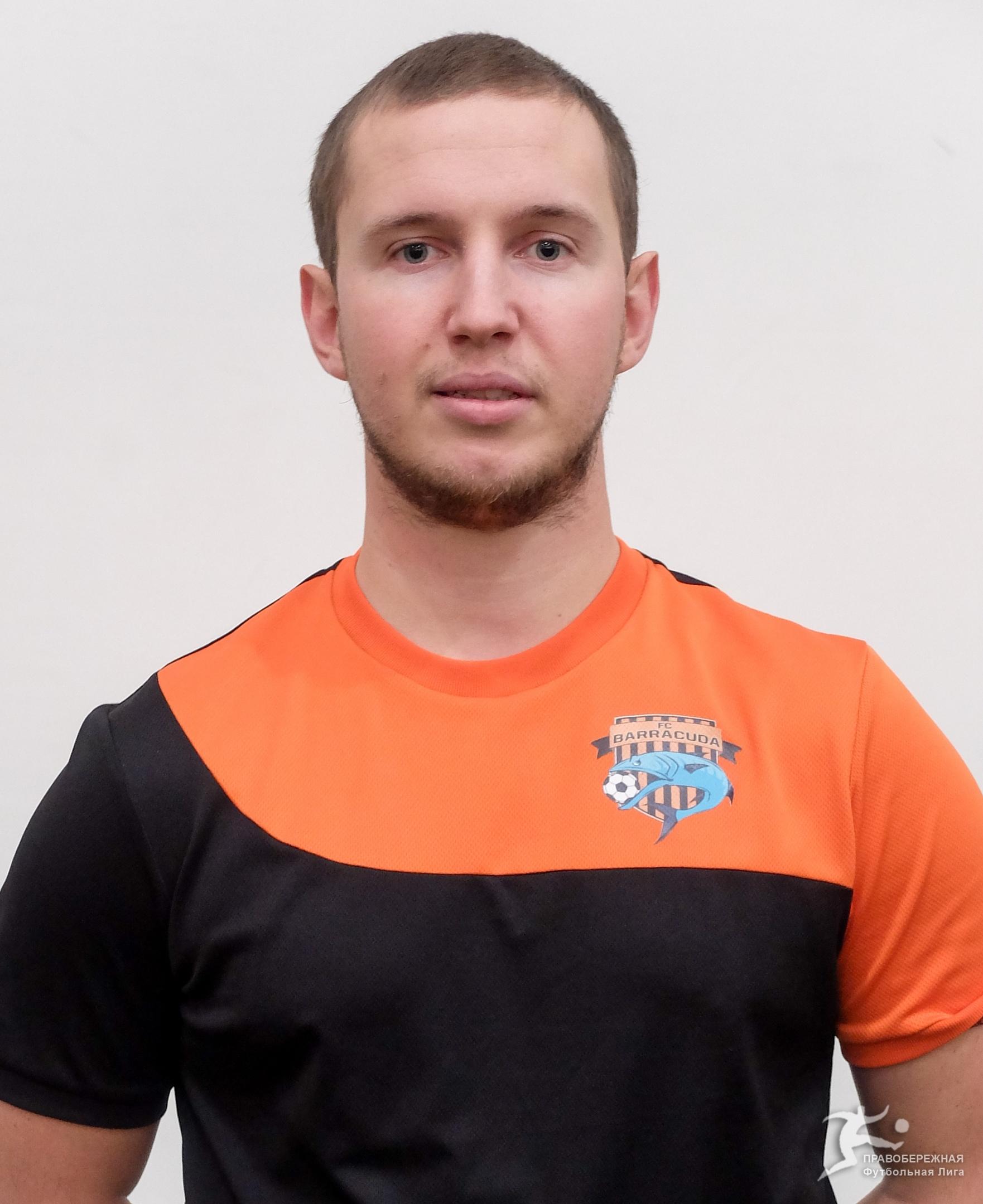 Чернов Владислав