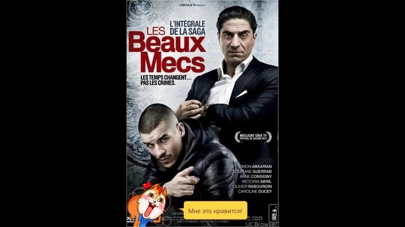 Месть Тони 2 серия криминал 2011 Франция