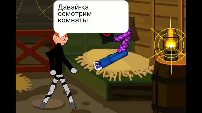 Cartoon_287.mp4