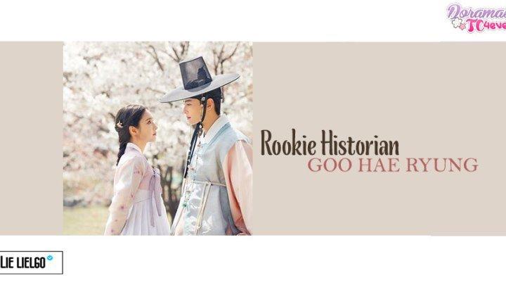 Rookιᥱ Hιstorιᥲᥒ Goo Hᥲᥱ Rყᥙᥒg EP 37 38 DorᥲmᥲsTC4ᥱvᥱr