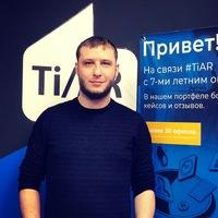 Илья Горяшин