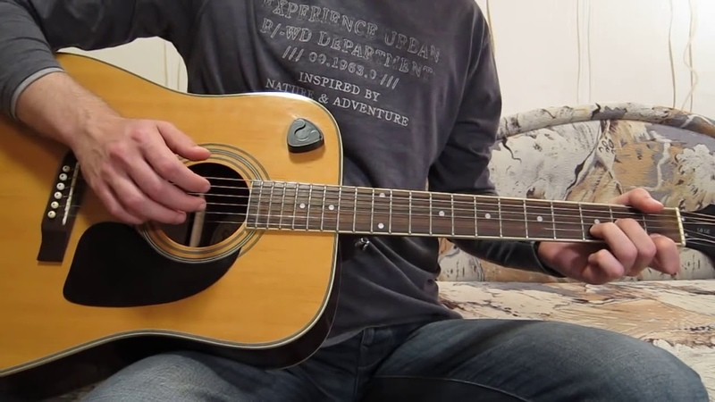 Как играть Сплин Бонни и Клайд Урок и аккорды на гитаре для начинающих видеоурок разбор аккорды