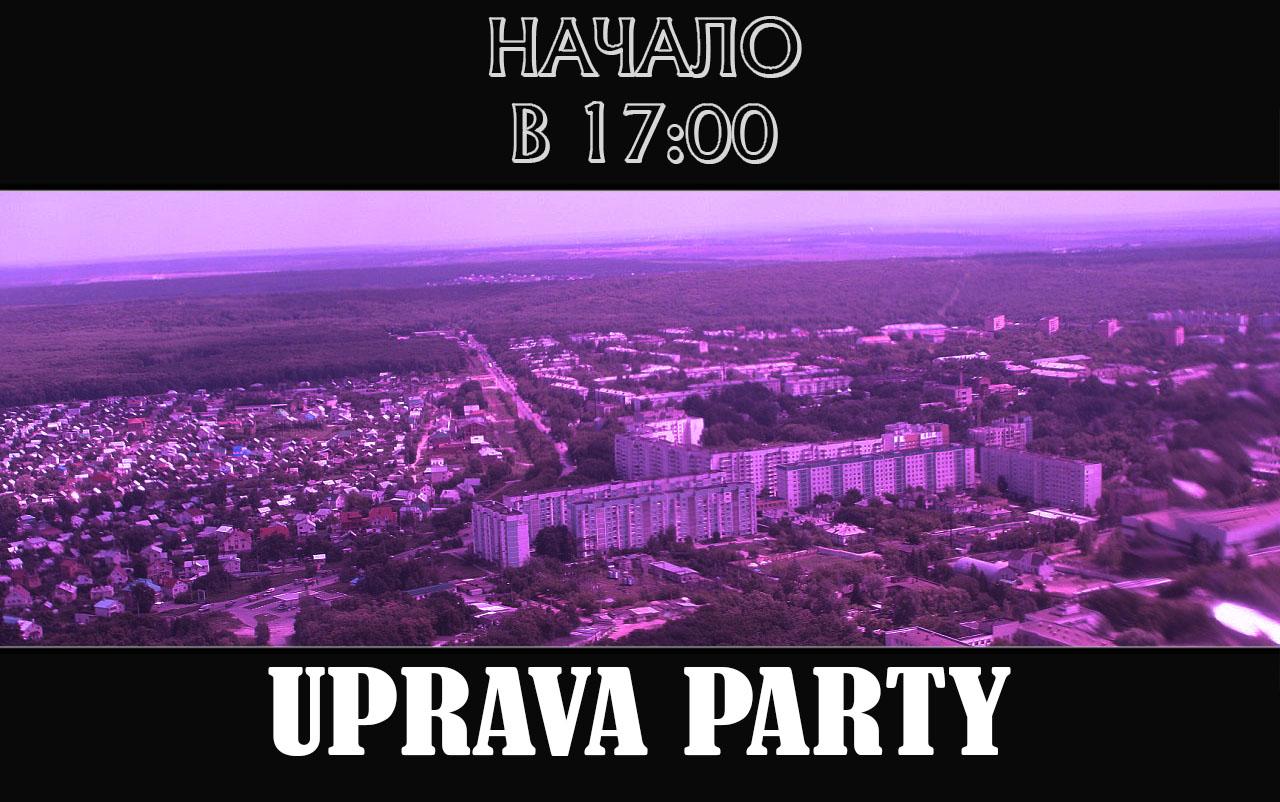 Афиша Самара UPRAVA PARTY