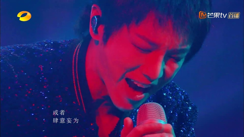 纯享版:华晨宇《斗牛》 超然舞台 致敬生命! 《歌手·当打之年》Singer 2020