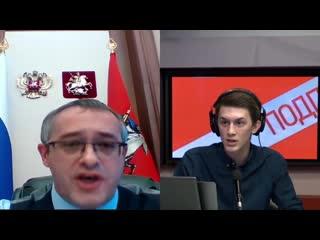 Скандал Шапошникова и Жукова на Эхо Москвы | Условно ваш
