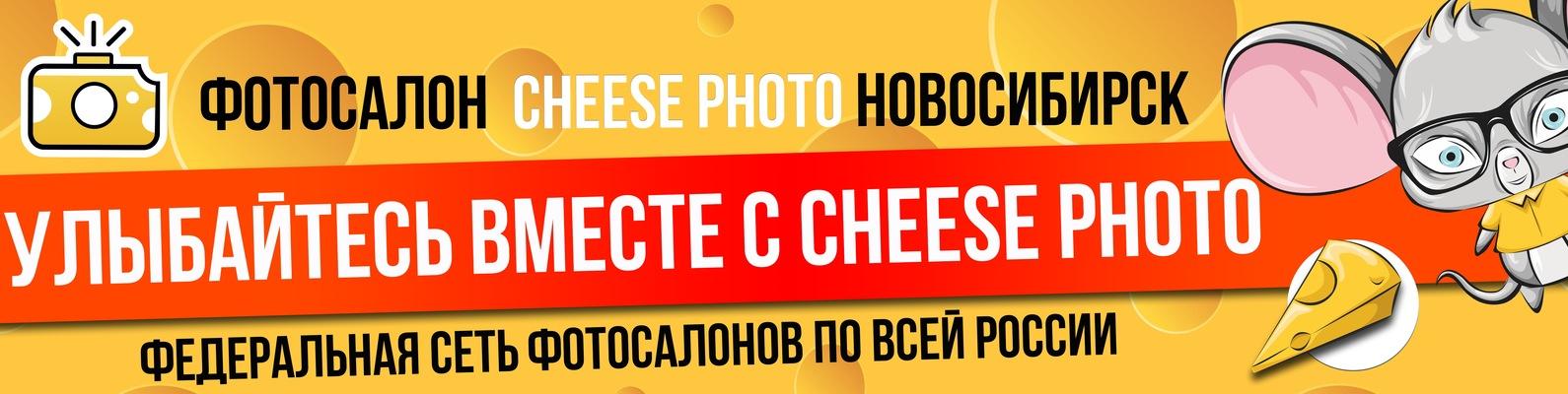 n-photo.ru at WI. Цифровая печать фотографий | БЛИЦ Новосибирск | 400x1590