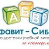 Алфавит-Сибирь