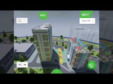 ЮИТ Казань: Интерактивная презентация жилых комплексов. Игровой процесс