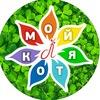 Moy Kotya