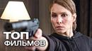 Перевозчик Transporter The Series 2 сезон 8 серия смотреть онлайн или скачать