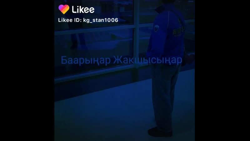 Like_6725722377606308773.mp4
