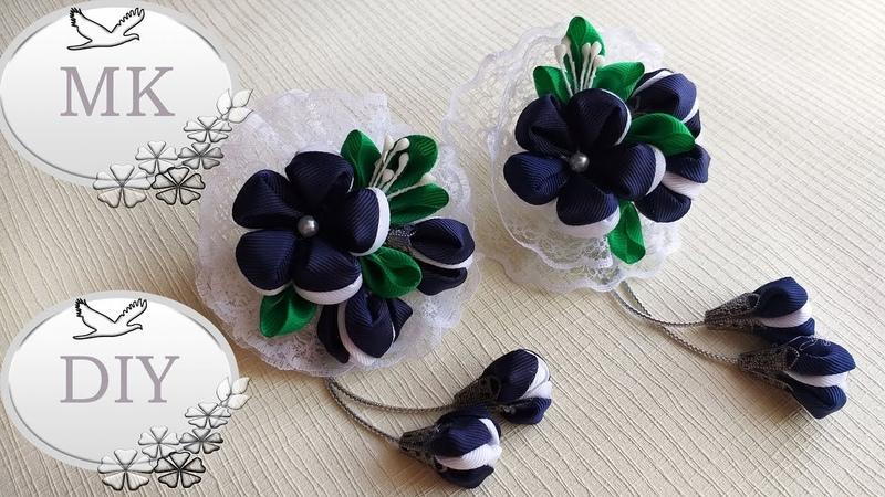 Школьные Резинки для волос с цветами МК 🌺 DIY Scrunchy with Kanzashi flowers 🌺 acessorios para o