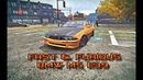 NFS Most Wanted - BMW М5 E39 Fast Furious