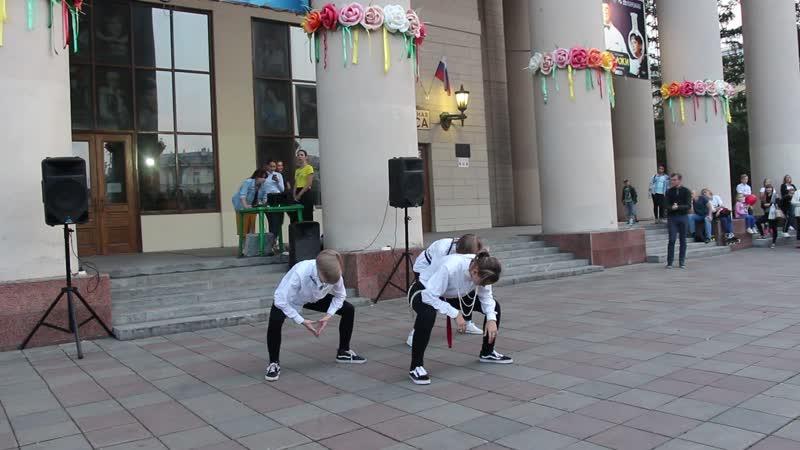 K POP Команда SiViSi Hotshot Take A Shot