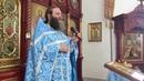 Иерей Владимир Черников - проповедь в праздник Благовещения Пресвятой Богородицы