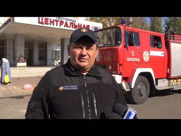 В Сєвєродонецьку відбулись навчання рятувальників