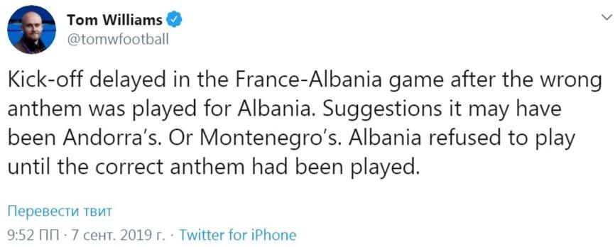 Начало футбольного матча Франция-Албания отложено после того, как прозвучал неверный гимн Албании. Диктор только что извинился за задержку, но извинился перед ... Арменией!