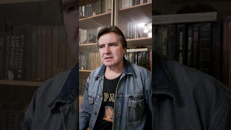 Сергей Зубарев стихи