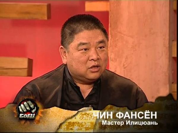 Открытое сердце Александр Скалозуб и Чин Фансён