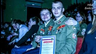 НБЛ Бийск. Открытый окружной молодёжный Форум Наукограда Бийск 2019