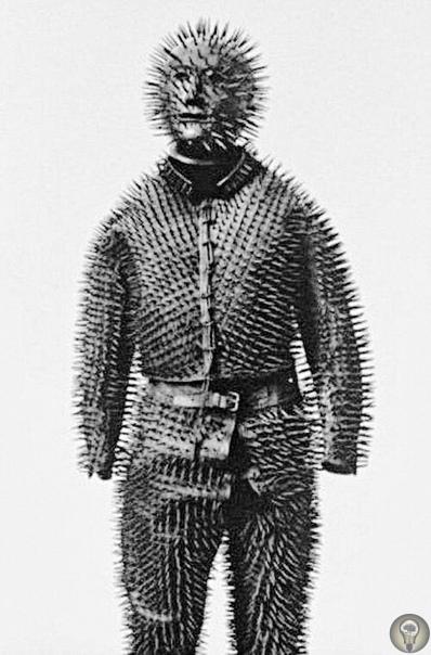 Сибирский костюм для охоты на медведя, 1800 год.
