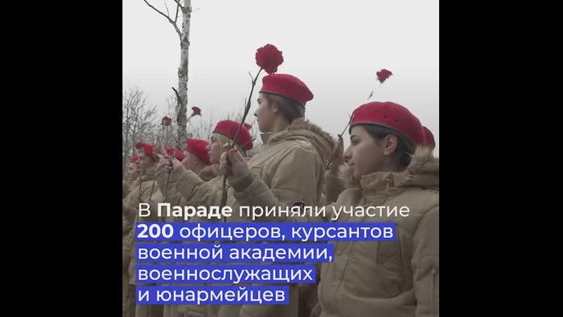 VIDEO 2020 02 01 13 04