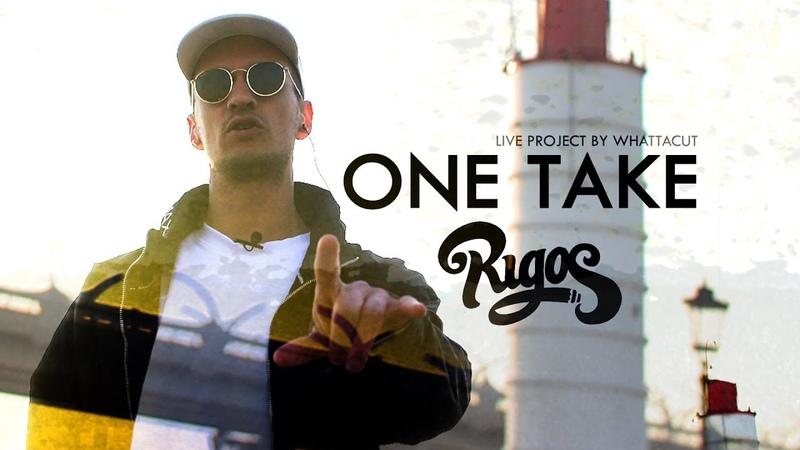 ONE TAKE   RIGOS - Скиммер (Live)