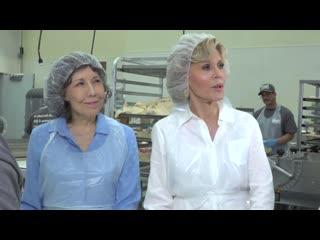 Jane Fonda and Lily Tomlin at HOMEBOY Bakery