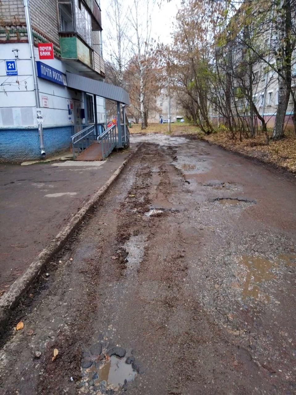 Улица Добролюбова дом 21 грейдирование территории