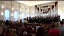 Концерт сводного русско американского хора PaTram под управлением В Горбика в Саратовской консерватории 22 августа 2019 года