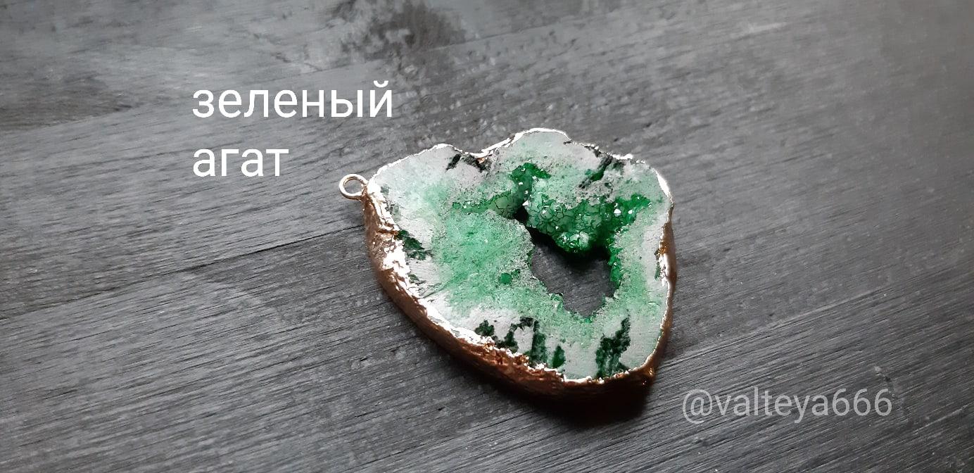 Украина - Натуальные камни. Талисманы, амулеты из натуральных камней - Страница 2 As04VB2kYDE