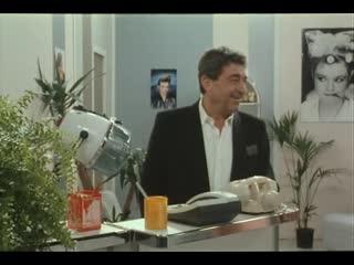 Golden Eighties (1986) - Chantal Akerman