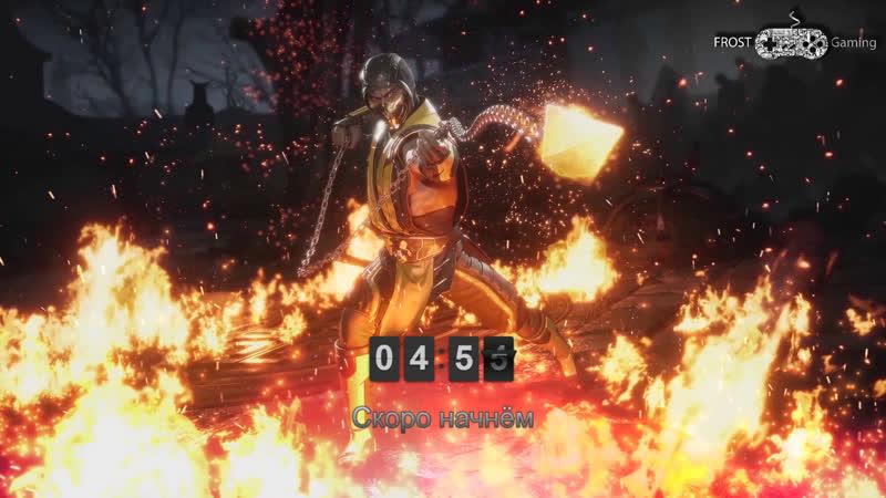 Mortal Kombat 11 Frost VS Snowboy FT 7