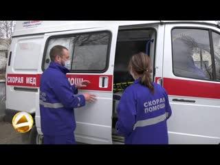 Новости Мегиона. День скорой помощи.
