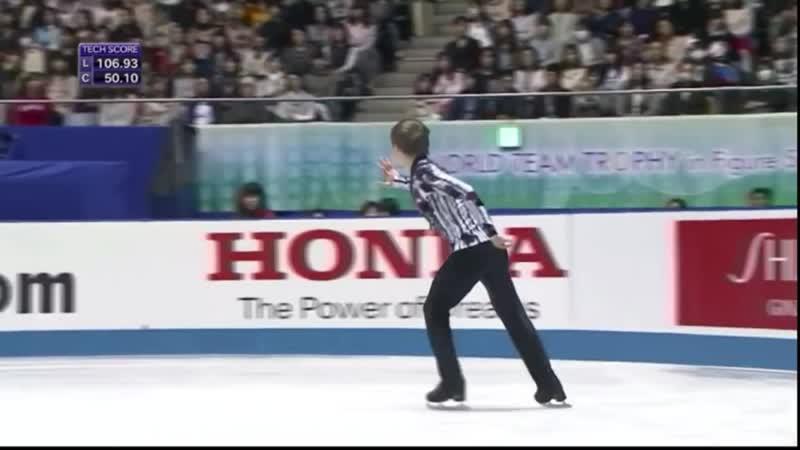 Mikhail Kolyada 2017 ISU World Team Trophy in Figure Skating FS Alternative Trentemøller Shades Of Marble