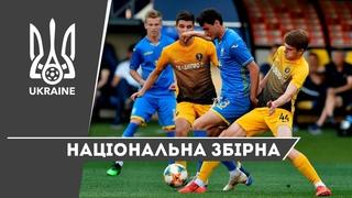 Збрна Украни - СК Днпро-1 | HIGHLIGHTS спарингу