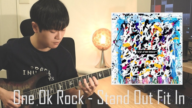 One Ok Rock - Stand Out Fit In (Guitar Cover)