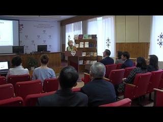 В МарНИИЯЛИ имени Васильева подвели итоги научной работы за 2019 год