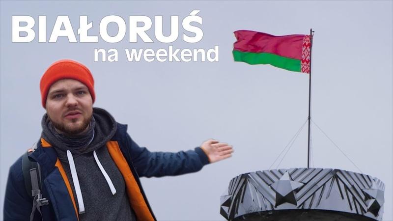 Grodno Polskie miasto królewskie na Białorusi Białoruś na weekend Bez wizy