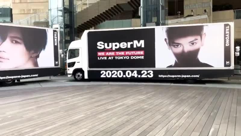 本日16時まで六本木ヒルズアリーナにてSuperMスペシャルトラックを展示 お近くの方はぜひ足を運んでみてください トラックの写真は SuperMinTokyo をつけ