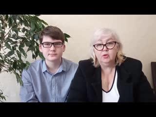Интервью с Надеждой С  и Никитой  8 фев