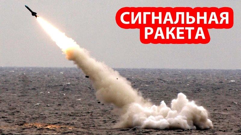 Военный корабль США с крылатыми ракетами попытался прорваться к Крымскому мосту